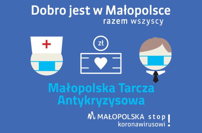 """Projekt """"Małopolska Tarcza Antykryzysowa"""